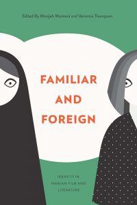 Book Cover: Familiar and Foreign