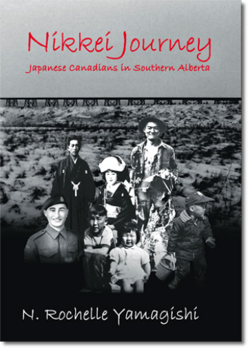 black and white photo montage of Japanese Canadians