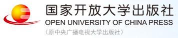 Buy Now: Open University of China Press